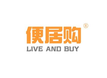 35-A492 便居购 LIVE AND BUY