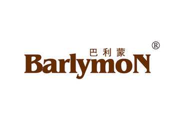 33-A1375 巴利蒙,BARLYMON