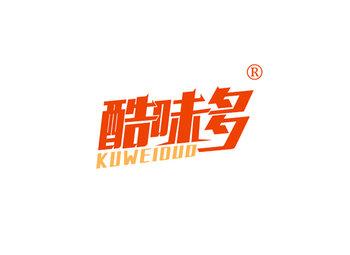 32-A529 酷味多 KUWEIDUO