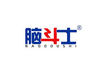 脑斗士,NAODOUSHI