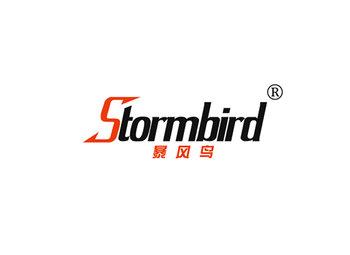 12-A425 暴风鸟 STORMBIRD