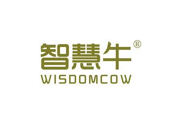 12-T518 智慧牛 WISDOM COW