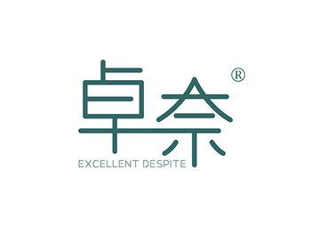 12-A535 卓奈 EXCELLENT DESPITE