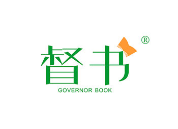 41-A439 督书,GOVERNOR BOOK