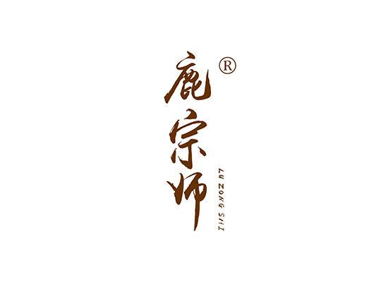 33-A1572 鹿宗师 LUZONGSHI