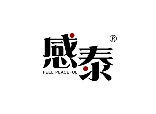 10-A674 感泰 FEEL PEACEFUL