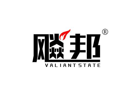 12-A542 飚邦 VALIANT STATE