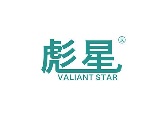 12-A559 彪星 VALIANT STAR