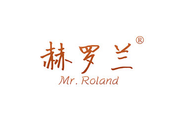 3-A2497 赫罗兰,MR ROLAND