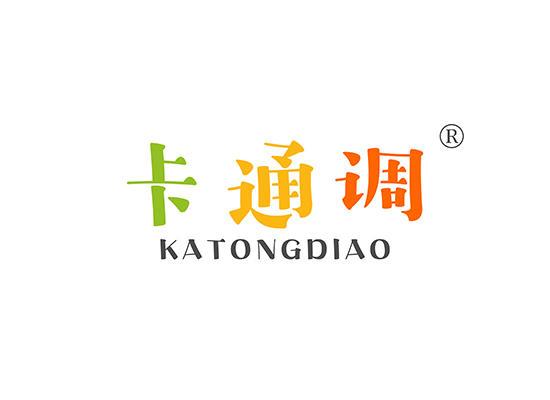25-A6514 卡通调 KATONGDIAO
