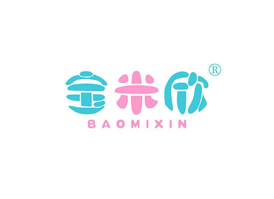 10-A718 宝米欣 BAOMIXIN