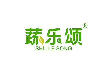 31-A545 蔬乐颂 SHULESONG