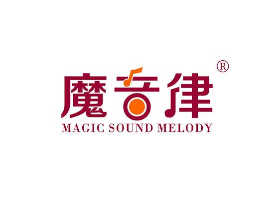 9-A1789 魔音律 MAGIC SOUND MELODY
