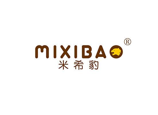 25-A6682 米希豹 MIXIBAO
