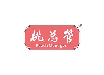 桃总管,PEACH MANAGER
