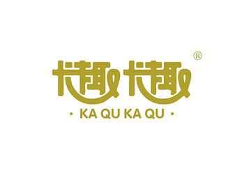 卡趣卡趣 KAQUKAQU