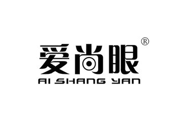 爱尚眼,AISHANGYAN