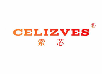 9-A722 索芯 CELIZVES