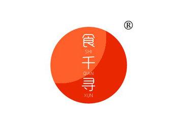 43-A1002 食千寻 SHIQIANXUN