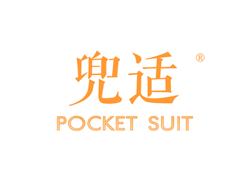 5-A411 兜适POCKET SUIT