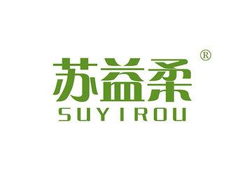 5-A706 苏益柔 SUYIROU