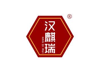 9-A1801 汉麒瑞 HANQIRUI