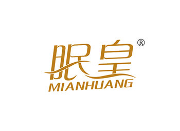 24-A257 眠皇 MIANHUANG
