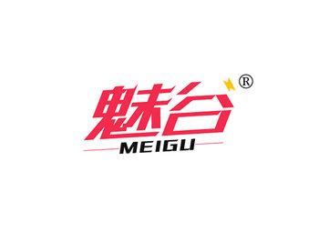 32-B661 魅谷 MEIGU