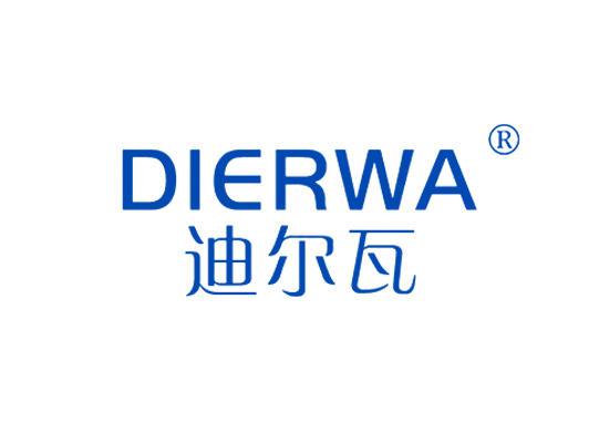 32-A244 迪尔瓦 DIERWA