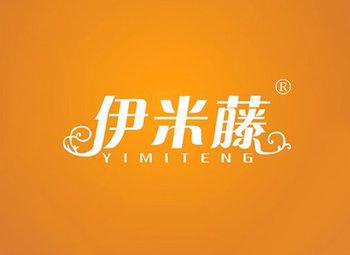 10-A062 伊米藤 YIMITENG