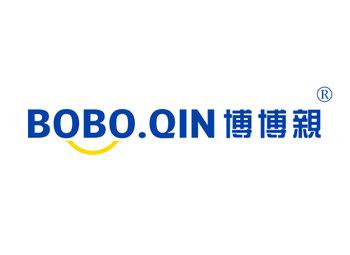 10-A066 博博亲 BOBOQIN