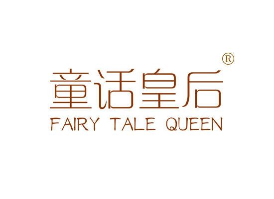 14-A360 童话皇后FAIRY TALE QUEEN