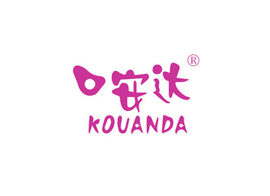10-B385 口安达 KOUANDA