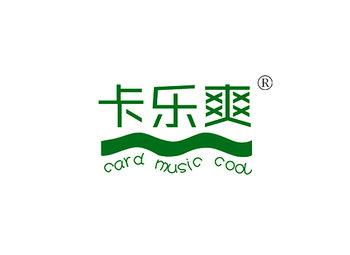 43-A525 卡乐爽 CARD MUSIC COOL