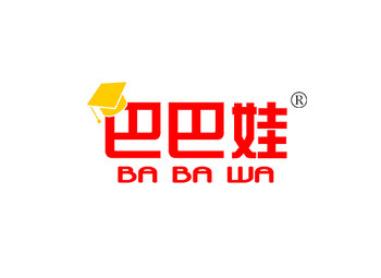 41-A041 巴巴娃 BABAWA