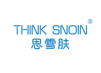3-A1073 思雪肤,THINK SNOIN