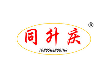 29-A554 同升庆 TONGSHENGQING