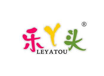 30-A449 乐丫头 LEYATOU