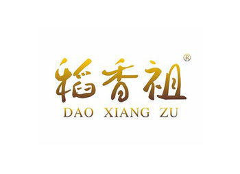 30-A439 稻香祖DAOXIANGZU