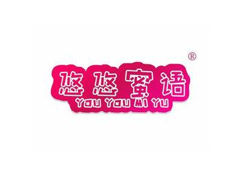 30-A421 悠悠蜜语 YOUYOUMIYU