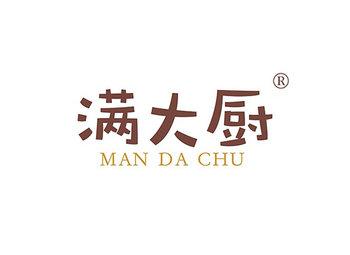 30-A1024 满大厨 MANDACHU
