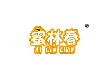 30-A722 蜜林春 MILINCHUN