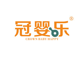 5-A1419 冠婴乐 CROWN BABY HAPPY