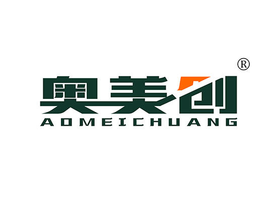 9-A1826 奥美创 AOMEICHUANG