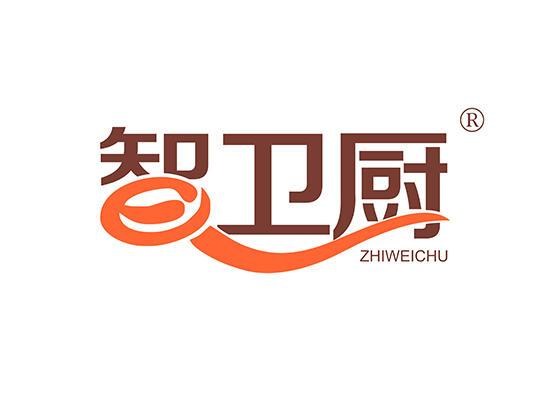 21-A753 智卫厨 ZHIWEICHU