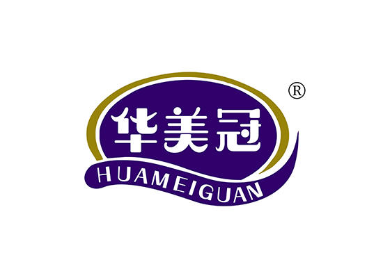 35-A545 华美冠 HUAMEIGUAN