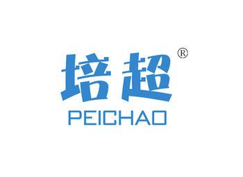 41-A095 培超 PEICHAO