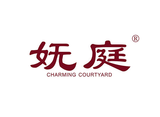 24-A401 妩庭 CHARMING COURTYARD