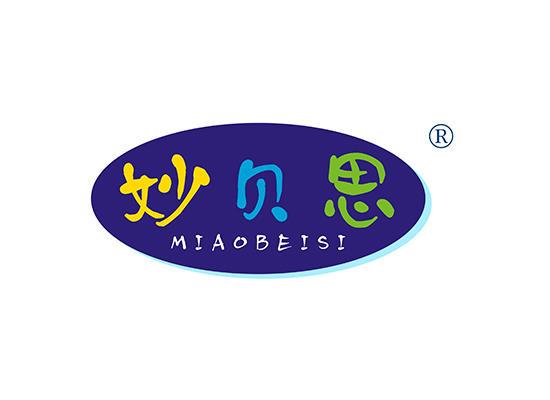 21-A754 妙贝思 MIAOBEISI