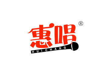 41-A076 惠唱 HUICHANG